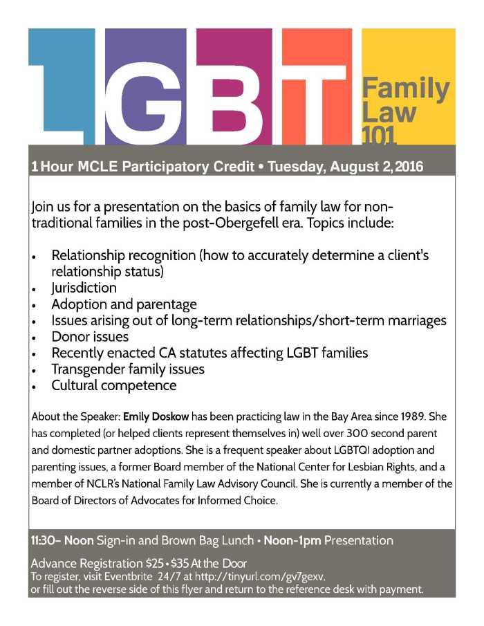 2016_0802_LGBTFamilyLaw_flyer_1